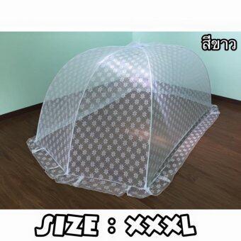 NDGH มุ้งครอบนอนสบายสำหรับผู้ใหญ่ SIZE : XXXL (สีขาว)