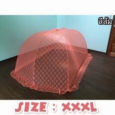 ขาย Ndgh มุ้งครอบนอนสบายสำหรับผู้ใหญ่ Size Xxxl สีส้ม Dragon Horse Covernet ผู้ค้าส่ง