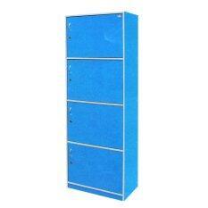 Ndl ชั้นวางของ 4 ชั้นทึบมีล๊อก ขนาด 60 Cm (สีฟ้า) By Nueng Deelert.