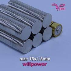ส่วนลด สินค้า แม่เหล็กแรงสูง Neodymium 15Mm X 1 5Mm 10ชิ้น