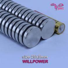 ซื้อ แม่เหล็กแรงสูง Neodymium 25Mm X 5Mm 4ชิ้น แม่เหล็กถาวร นีโอไดเมียม สำหรับงาน D I Y None เป็นต้นฉบับ