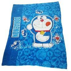 ราคา Netto ผ้าห่มขนสำลี 5 ฟุต 60X80 นิ้ว ลิขสิทธิ์แท้ ลายโดเรมอน Pocket ใหม่