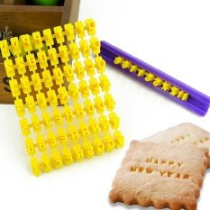 ซื้อ New Alphabet Letter Number Cake Mould Biscuit Cookie Press Stamp Diy Intl ใหม่