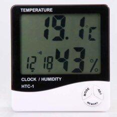 ความคิดเห็น New Lcd Digital Alarm Clock Thermometer Temperature Humidity Hygrometer Meter