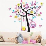 ขาย New Owl Bird Swing Wall Stickers Tree For Kids Rooms Children Baby Nursery Rooms Home Decor Intl ผู้ค้าส่ง