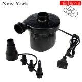 ขาย New York Big Sale ที่สูบลมไฟฟ้าขนาดเล็ก ที่สูบลมไฟฟ้าแบบพกพา No 078 Black ผู้ค้าส่ง