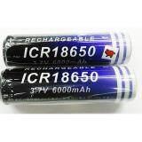 ทบทวน Nexcell ถ่านชารจ์ลิเทียมไออ้อน 6000 Mah Icr18650 3 7 V 2 ก้อน Rechargeable Lithium Li Ion Battery สำหรับเครื่องใช้ถ่านพลังสูง สีม่วง