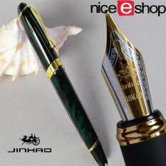 Niceeshop ลัก Jinhao X450 Faountain ลายมือเขียน เขียวเข้ม เป็นต้นฉบับ