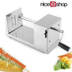 ขาย Niceeshop Stainless Steel Potato Spiral Slicer Cutter Machine Sliver Niceeshop ถูก