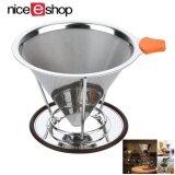 ราคา Niceeshop Pour Over Coffee Filter สแตนเลสสตีลกรวยกาแฟ Dripper Reusable คู่ตาข่ายเทเครื่องชงกาแฟที่มีแยก สำหรับ 1 4 ถ้วย จีน