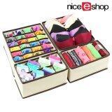 ราคา Niceeshop ตู้ลิ้นชักเก็บชุดชั้นในที่จัดแบ่งกล่องชั้นใน สีขาวนวล ชุด 4 ใหม่ ถูก