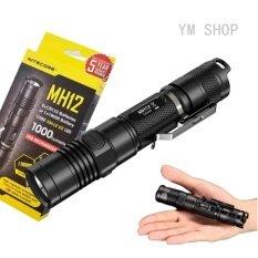 ราคา Nitecore ไฟฉาย รุ่น Mh12 สีดำ Nitecore เป็นต้นฉบับ