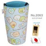 ขาย No 2063 ที่หุ้มแก้วเก็บความเย็น ผ้าลิขสิทธิ์แท้จากญี่ปุ่น สำหรับแก้วขนาด 22 ออนซ์ ใหม่