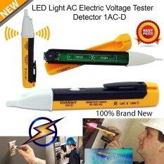 ส่วนลด สินค้า ปากกาทดสอบไฟฟ้า แบบ Non Contact หาไลน์ นิวตรอน สายไฟฟ้า สำหรับช่างซ่อมไฟฟ้า วิศวกร มีมาตรฐาน Ce Mark Non Contact Electric Checker Detector สีดำ เหลือง
