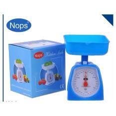 ซื้อ Nops เครื่องชั่งอาหาร Kitchen Scale 3 Kg ถูก
