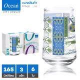 ขาย Ocean Glass แก้วน้ำ รุ่น Patio ขนาด 165 มล พิมพ์ลาย Tribal Life Blue 3 แพ็ก รวม 6 ใบ ผู้ค้าส่ง