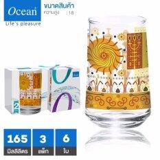 ขาย Ocean Glass แก้วน้ำ รุ่น Patio ขนาด 165 มล พิมพ์ลาย Tribal Life Yellow 3 แพ็ก รวม 6 ใบ กรุงเทพมหานคร ถูก