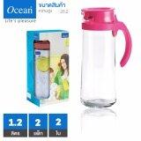 ราคา Ocean Glass เหยือกแก้ว รุ่น Patio Pitcher ขนาด 1 2 ลิตร Pink 2 ใบ ที่สุด