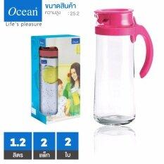 ราคา Ocean Glass เหยือกแก้ว รุ่น Patio Pitcher ขนาด 1 2 ลิตร Pink 2 ใบ Ocean Glass ออนไลน์