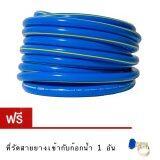 ขาย Oceanstone สายยาง คาดเหลือง น้ำหนักเบา นิ่มมือ 5หุน 20 เมตร Ocean ใน กรุงเทพมหานคร