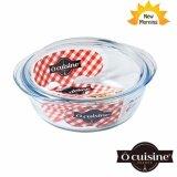 ราคา Ocuisine ถาดอบ Casserole มีฝา 23 ซม 2 3 ลิตร เป็นต้นฉบับ