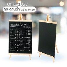 Office2art กระดานดำ กระดานขาตั้งไม้ ขนาด 25.5 X 48 Cm. No. B003.