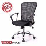 ราคา Officeintrend เก้าอี้สำนักงาน ออฟฟิศอินเทรน Objective รุ่น Comfort 01Bmm ราคาถูกที่สุด