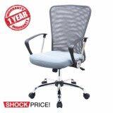 ราคา Officeintrend เก้าอี้สำนักงาน ออฟฟิศอินเทรน Objective รุ่น Comfort 01Gmm ถูก
