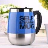 โปรโมชั่น Oh 450Ml Stainless Self Stirring Mug Auto Mixing Drink Tea Coffee Cup Home Blue Unbranded Generic ใหม่ล่าสุด