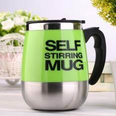 ขาย Oh 450Ml Stainless Self Stirring Mug Auto Mixing Drink Tea Coffee Cup Home Green Unbranded Generic
