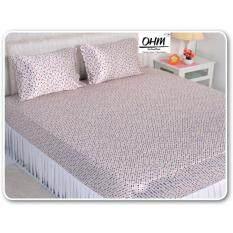 ราคา Ohm ผ้าปูที่นอน ผ้าซาตินแท้ 330 เส้น ขนาด 3 5 ฟุต 3 ชิ้น พื้นขาว ลายจุดหลากสี เป็นต้นฉบับ