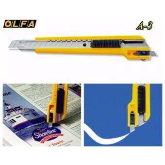 มีดคัตเตอร์ OLFA รุ่น A-3 งานตัดตรง และ งานตัดลาย