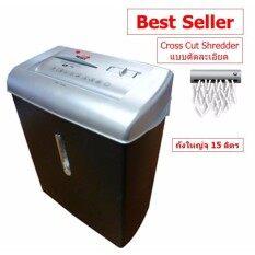ซื้อ เครื่องทำลายเอกสาร คุณภาพสูง Olympia Ps15Cc Office Pro แบบตัดละเอียด Cross Cut Shredder ประกันศูนย์ Best Seller ใหม่ล่าสุด