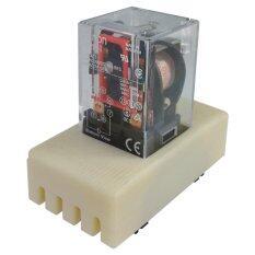 ราคา Omron Mk2P I Ac 220V Relay 8 Pin พร้อมหน้ากากกันช็อต ใหม่