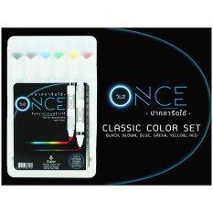Once ปากการีดได้ Classic Color Set เซ็ท 6 ด้าม สีดำ สีน้ำตาล สีฟ้า สีเขียว สีเหลือง สีแดง ใหม่ล่าสุด