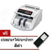 ซื้อ Orbia เครื่องนับเงิน เครื่องนับธนบัตร Bill Counter พร้อมเช็คธนบัตร สีขาว แถมฟรี แว่นขยาย 3In1 สีดำ ออนไลน์ ถูก