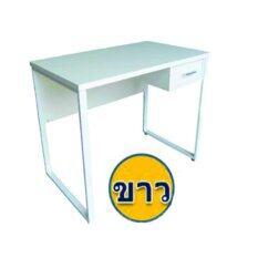 ซื้อ โต๊ะทำงานท็อปเมลามีน หนา25เซน ขาเหล็กพ่นสีขาวคุณภาพสูง รุ่นDavinciสีขาว ใหม่ล่าสุด