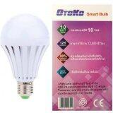 ซื้อ Otoko Led Bulb 10W Led Emergency Light Rechargeable E27 หลอดไฟฉุกเฉินชาร์จไฟในตัว แรงสุด 10W ถูก