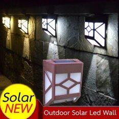 ราคา Outdoor Solar Led Wall โคมไฟพลังงานแสงอาทิตย์ติดกำแพง ผนังบ้าน ทางเดิน ไม่ใช้สายไฟ กันน้ำได้ ออนไลน์