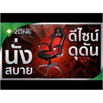Ozone Gaming Chair สี ดำแดง