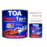 ซื้อ Pack 2 Set ทีโอเอ รัสท์เทค Toa Rust Tech ขนาด 1 4 แกลลอน 9 ลิตร A B 2 ชุด ออนไลน์