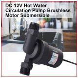ราคา Xcsource คุณภาพสูง Dc 12 V Brushless มอเตอร์ปั้มน้ำร้อนเลือดดำ Te091 ออนไลน์