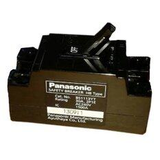 Panasonic เชฟตี้ เบรกเกอร์ พานาโซนิค 30A Bs1113Yt Hb30A เป็นต้นฉบับ