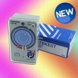ซื้อ Panasonic Time Switch สวิทซ์นาฬิกาตั้งเวลา 24 ชม รุ่น Tb178 E5T ถูก