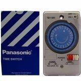 Panasonic Time Switch สวิทซ์นาฬิกาตั้งเวลา 24 ชม รุ่น Tb118N Panasonic ถูก ใน กรุงเทพมหานคร