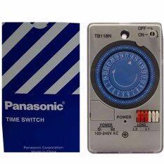 ซื้อ Panasonic Time Switch สวิทซ์นาฬิกาตั้งเวลา 24 ชม รุ่น Tb118N Panasonic เป็นต้นฉบับ