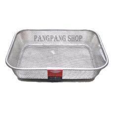 ซื้อ Pang ตะกร้า ตะแกรง ล้าง ผัก ผลไม้ อะลูมิเนียม ขนาด ก 21 X ย 28 X ลึก 7 Cm ออนไลน์ ถูก