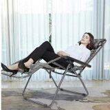 ขาย Patricks Furniture Restar เก้าอี้ปรับเอนนอน รุ่นสบายสบาย ถูก สมุทรปราการ