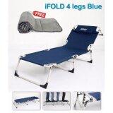 ราคา Patricks Ifold 4 Legs Blue เตียงสนามแบบพับได้ สีน้ำเงิน แถมเบาะรองนอนสีน้ำเงิน เป็นต้นฉบับ