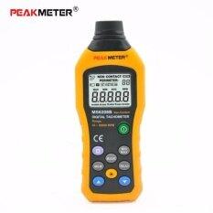 ราคา Peakmeter Ms6208B ดิจิตอลภาพถ่ายเครื่องวัดวามเร็ว Rpm เมตรไม่ใช่ติดต่อ Tacometro ความเร็วในการหมุน 50 รอบต่อนาที 99999 รอบต่อนาทีการจัดเก็บข้อมูล นานาชาติ เป็นต้นฉบับ